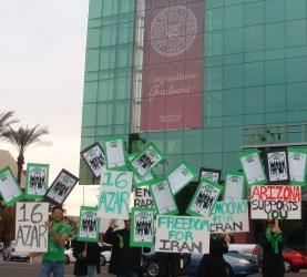 The Green Movement (Iran)