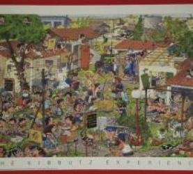 The Kibbutz experience