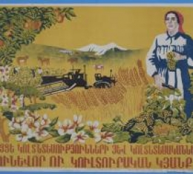 Salute to the wealthy and cultural life of kolkhozes (collective farms) and collective farmers