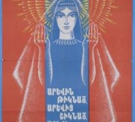 Soviet Armenian Posters collection